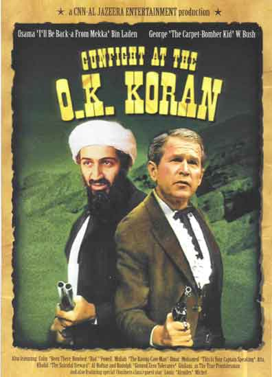 Gunfight at the O.K. Koran WIDTH=396 HEIGHT=549>